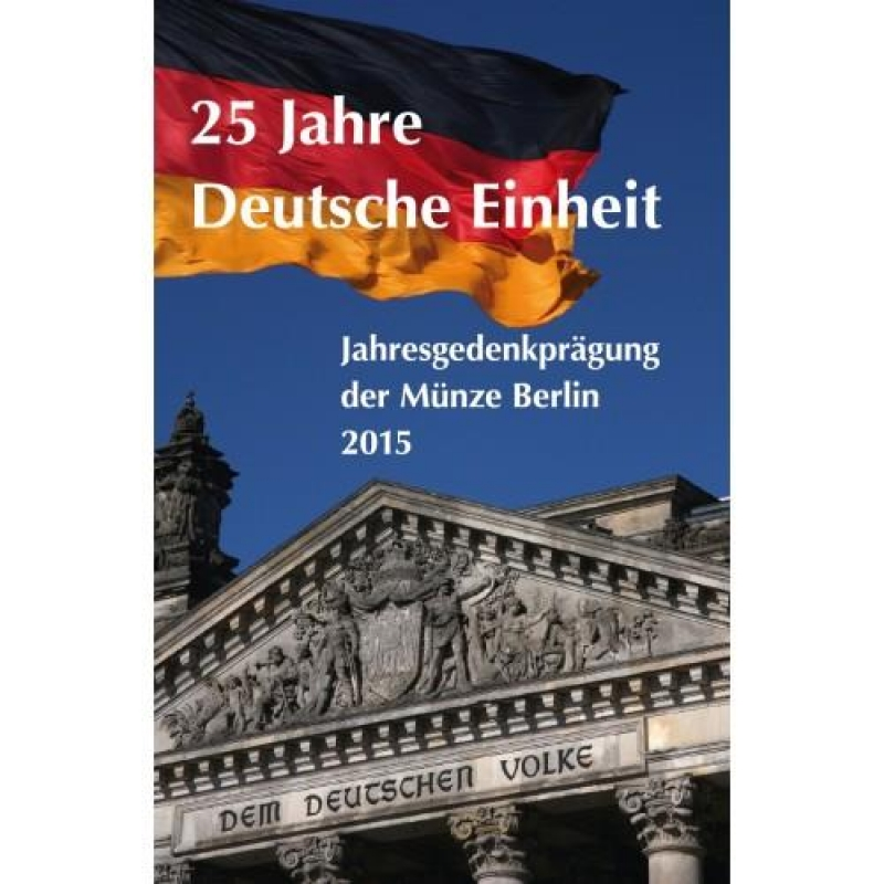 25 Jahre Deutsche Einheit Münze