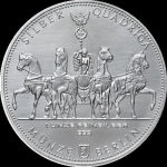 1 Unze Silber Germania Quadriga 2017  999,99