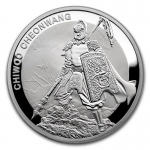1 oz Silber Südkorea South Korea Chiwoo Cheonwang...
