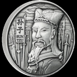 2 oz Silver The Art Of War Sun Tzu Ultra High Relief...