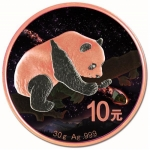 China 1 Oz Silber Fukang Meteorite Panda 2016 Rose Gold 1...