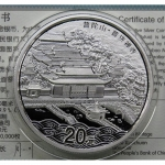 China 2 Oz Silber Mount Putuo 2013 Proof 2 Oz Silber