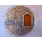 2012 Palau 2 oz Silver kremlin Moscow MIneral Art Antique Finish