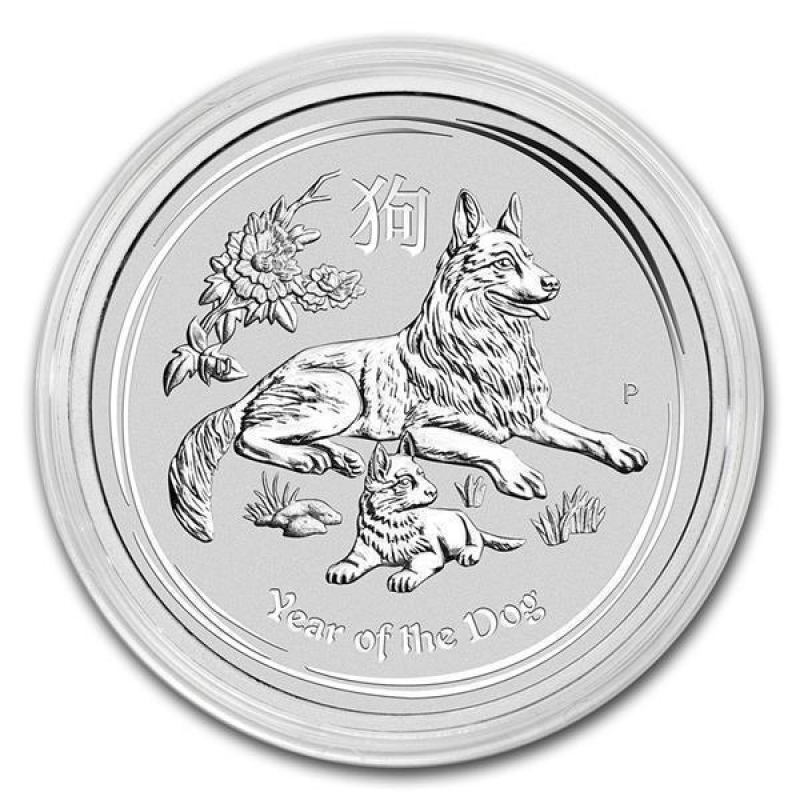 2018 1 oz Australia Silver Lunar Year of the Dog Coin BU In Capsule