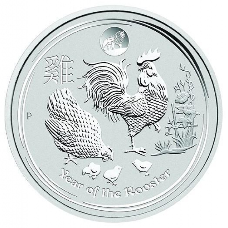 1 oz Silver Australian Lunar Year of the Rooster Coin (SII) 2017 Privy Lion