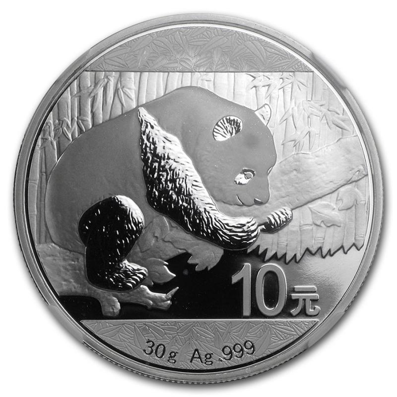 2016 30 Gram China Silver Panda Coin BU