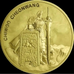 2019 South Korea 1 oz Gold 1 Clay Chiwoo Cheonwang BU