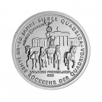 1/8 Unze Silber Germania Quadriga 2018  999,99