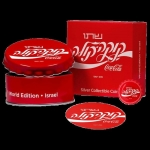 1 $ Dollar Coca Cola Global Edition Israel Bottle Cap...