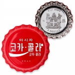 1 $ Dollar Coca Cola Global Edition Korea Bottle Cap Shaped Fiji Silber Proof 2020