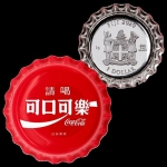 1 $ Dollar Coca Cola Global Edition Taiwan Bottle Cap...