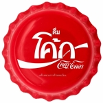 1 $ Dollar Coca Cola Global Edition Thailand Bottle Cap...