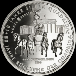 1 Kilo Silver Germania Quadriga 2018 999,99