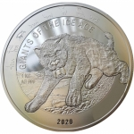 2020 Republic of Ghana 1 Kilo Silver Giants of the Ice...