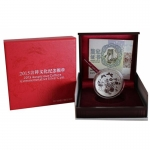 1 Oz Silber China butterflies Hologram 10 Yuan Auspicious...
