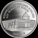 1 Oz Silver Reconstruction Berlin Castle - Humboldt Forum