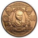 1 Unze Copper Round $500 William McKinley 999,99