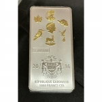 1 Oz Silver 1000 Francs  Gabon 2012 China Panda World...