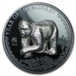 2016 Mongolia Silver 500 Togrog Year of the Monkey (High...