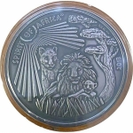 2018 Cameroon 1 oz Silver Spirit of Africa Lion Series I...