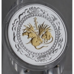 2008 Mongolia 1 oz Silver Lunar Mouse gilded Proof