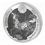1 oz Silver Rwanda Lunar Ounce Year of the Dog 2018 Proof