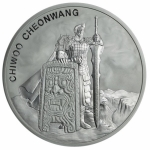 1/2 oz Silber Südkorea South Korea Chiwoo Cheonwang...