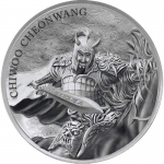 10 oz Silber Südkorea South Korea Chiwoo Cheonwang...