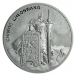 1 oz Silver South Korea Chiwoo Cheonwang 1 Clay 2019