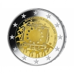 2 Euro Germany 2015 30 Years European Flag - Mintmark G