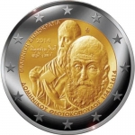 Greece 2 Euro 2014 400th Death Anniversary of El Greco