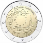 2 Euro Greece 2015 30 Years European Flag