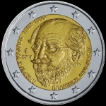2 Euro Greece 2019  100 Years Day of Death of Andreas Kalvos