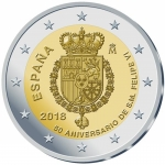 2 Euro Spain  2018 50 Anniversary of birth of Felipe VI