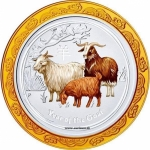 2015 $2 Year of the Goat (SII) Goldring Edition 2oz...