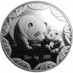2012 China 5 oz Silver Panda Philadelphia ANA Show PF-69...