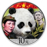 30 g Silver Chinese Panda Young Mao Zedong Chinese 2018 colored