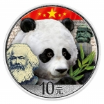 30 g Silver Chinese Panda Karl Marx Chinese 2018 colored
