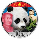 30 g Silver Chinese Panda Mao Zedong Chinese 2018 colored