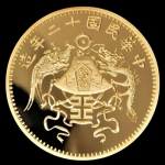 China 1 Oz Gold Dragon & Phönix Dollar Three...