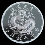 China 1 Oz Silber Kwangtung Dragon Dollar Eight Restrike...