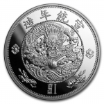 China 1 Oz Silber Water Dragon Dollar Restrike (PU)  2020 Restrike PU Wasser Drachen Dollar PU