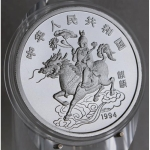 China 1 Oz Silver Outlaws of the Marsh 2010 Proof