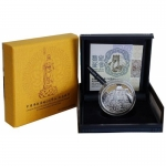 China 2 Oz Silber Sacred Buddhist Mountain Mount JiuHua...