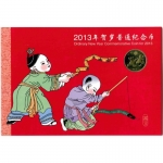 China 1 yuan 2013 Year of the snake  in Coincard