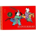 China Chen Ren Jahr des Pferdes 2014 Year of the Horse 1...