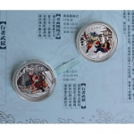 China Outlaws of the Marsh 2010 2 x 1 Oz Silver 2 Coin...