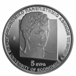 Greece 5 Euro 2020 100th Anniversary of University for...