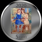 Greece 5 Euro 2020 15oth Anniversary of Birth of...