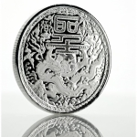 Cameroon 1 Oz Silver Imperial Dragon 2018 - Proof Like...